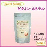 Health Balance ヘルスバランス ビタミン・ミネラル (約180日分)