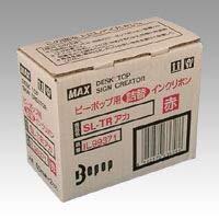 (まとめ買い)マックス ビーポップ用インクリボン(詰替タイプ) SL-TR アカ(2コイリ) 【×3】