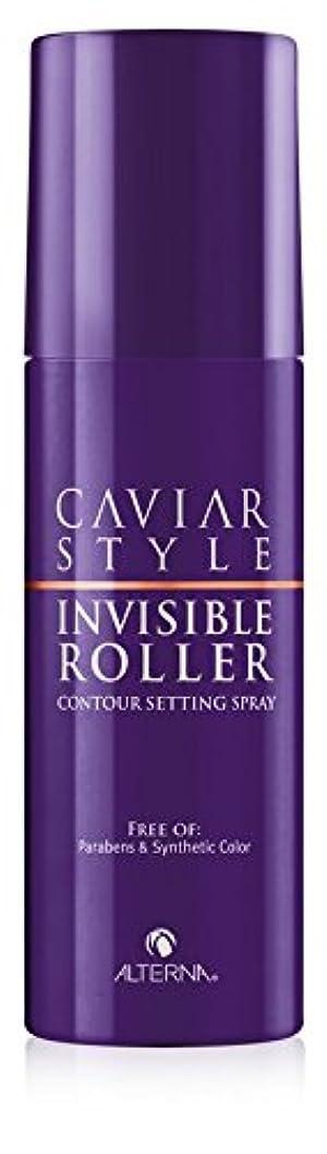 識別女王アスレチックAlterna キャビアスタイルINVISIBLE ROLLER輪郭設定スプレー、5オンス 5オンス 紫の