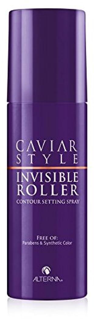 通知繊細単独でAlterna キャビアスタイルINVISIBLE ROLLER輪郭設定スプレー、5オンス 5オンス 紫の