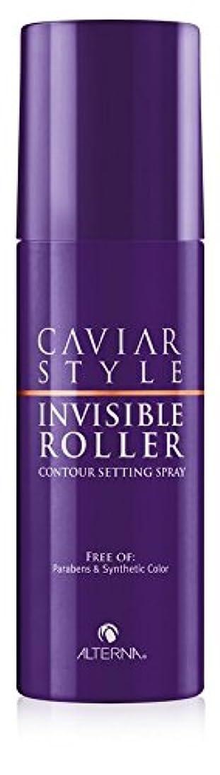 ストレージ慢性的中性Alterna キャビアスタイルINVISIBLE ROLLER輪郭設定スプレー、5オンス 5オンス 紫の