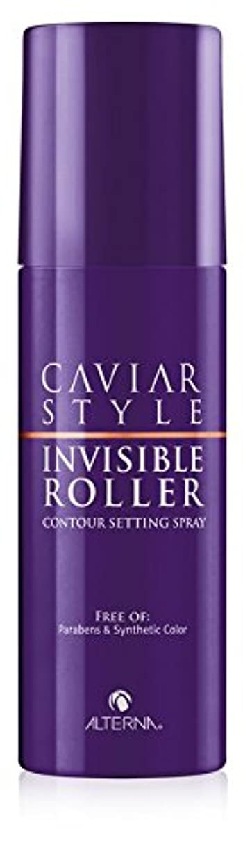 伝える割る香水Alterna キャビアスタイルINVISIBLE ROLLER輪郭設定スプレー、5オンス 5オンス 紫の