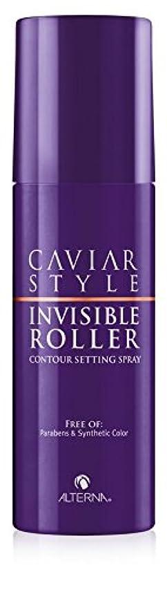 プーノ不忠適度にAlterna キャビアスタイルINVISIBLE ROLLER輪郭設定スプレー、5オンス 5オンス 紫の