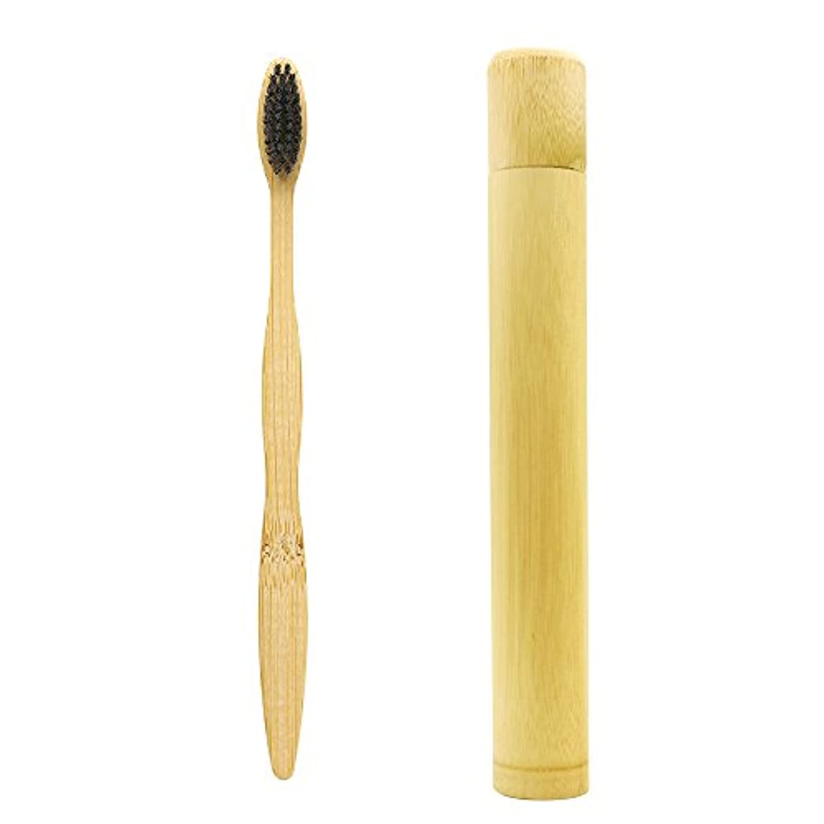 固体申請者素子N-amboo 歯ブラシ ケース付き 竹製 高耐久性 出張旅行 携帯便利