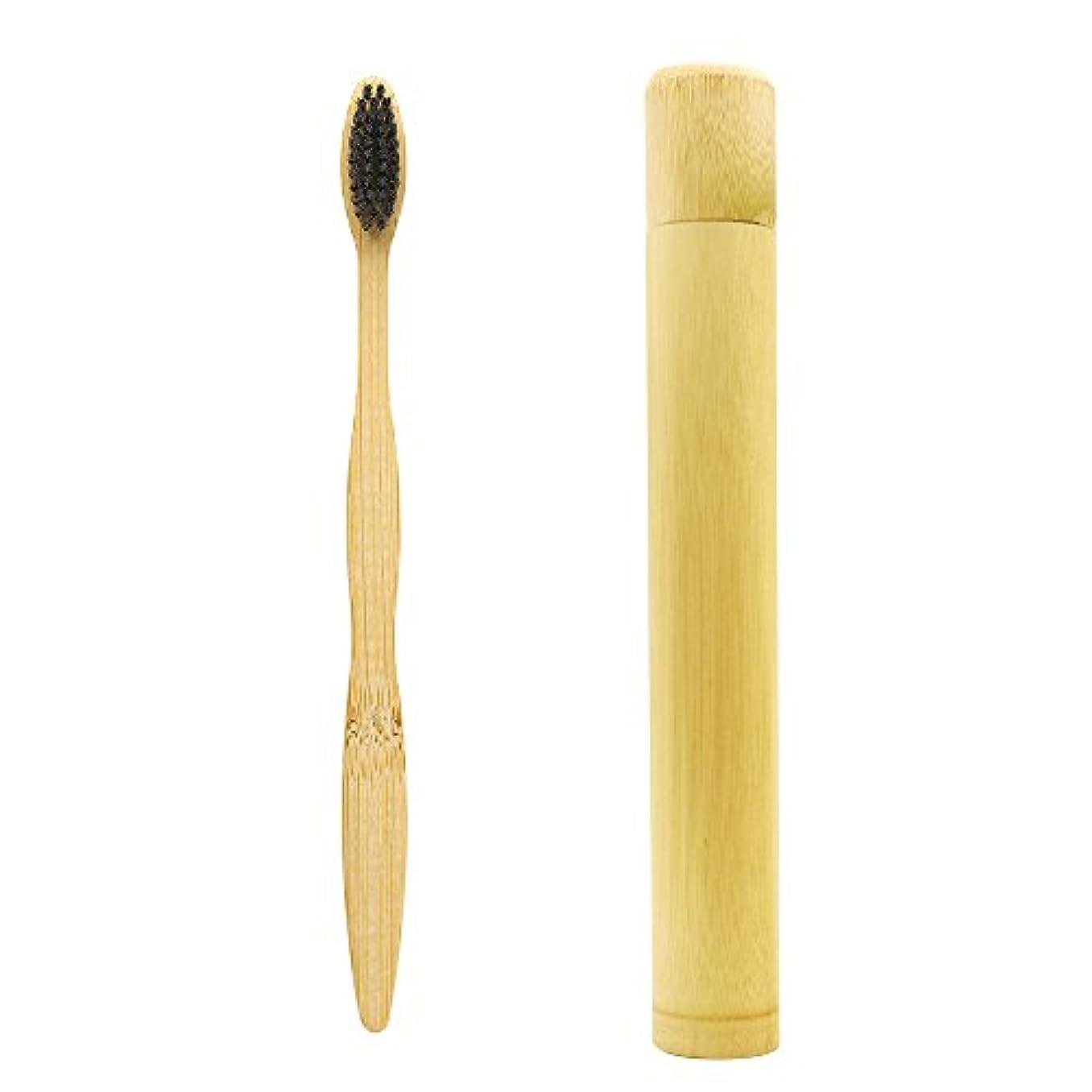 N-amboo 歯ブラシ ケース付き 竹製 高耐久性 出張旅行 携帯便利