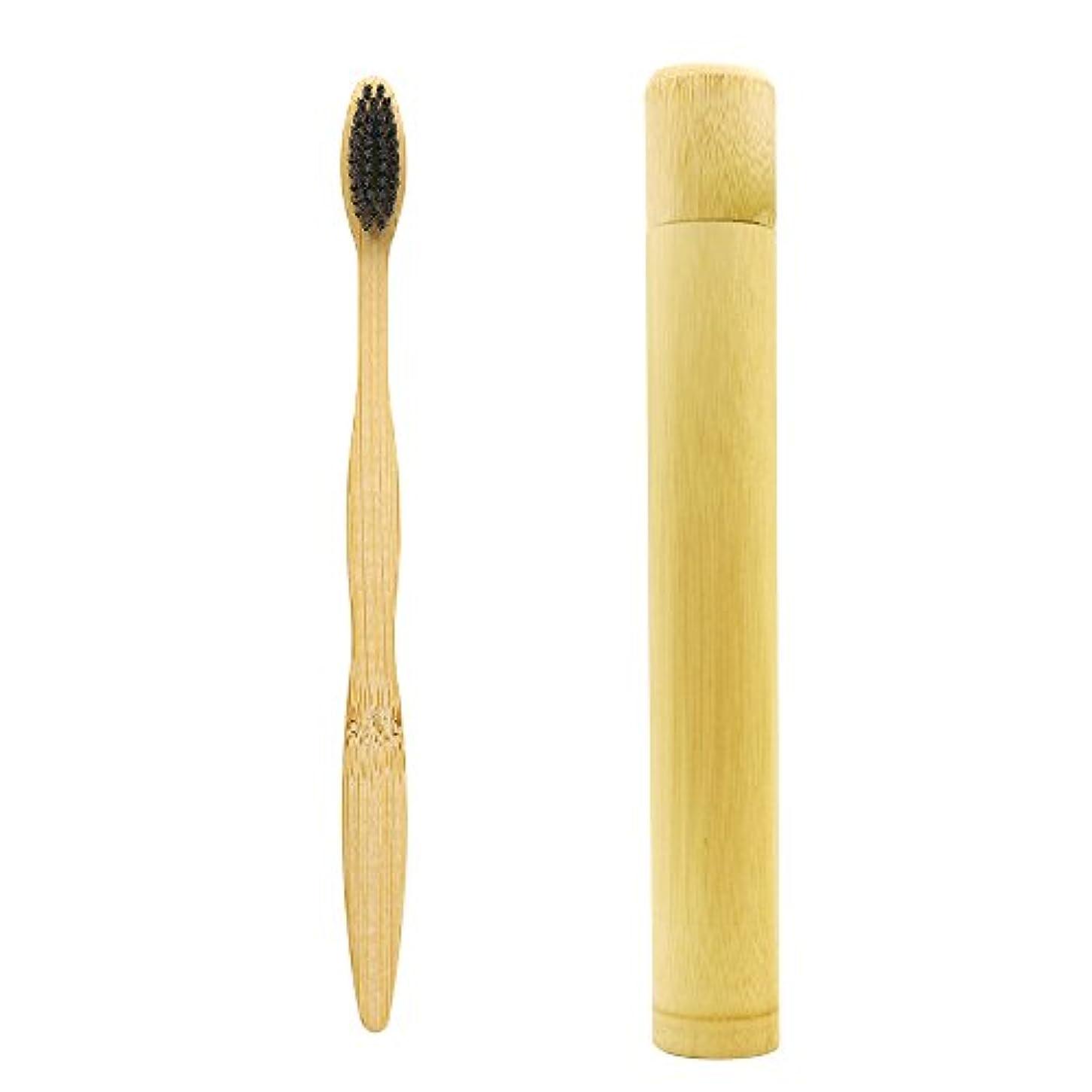に話すパンチ使用法N-amboo 歯ブラシ ケース付き 竹製 高耐久性 出張旅行 携帯便利