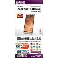ラスタバナナ Zenfone3 Deluxe(ZS550KL)専用 タッチガードナー 反射防止(アンチグレア) T772550K