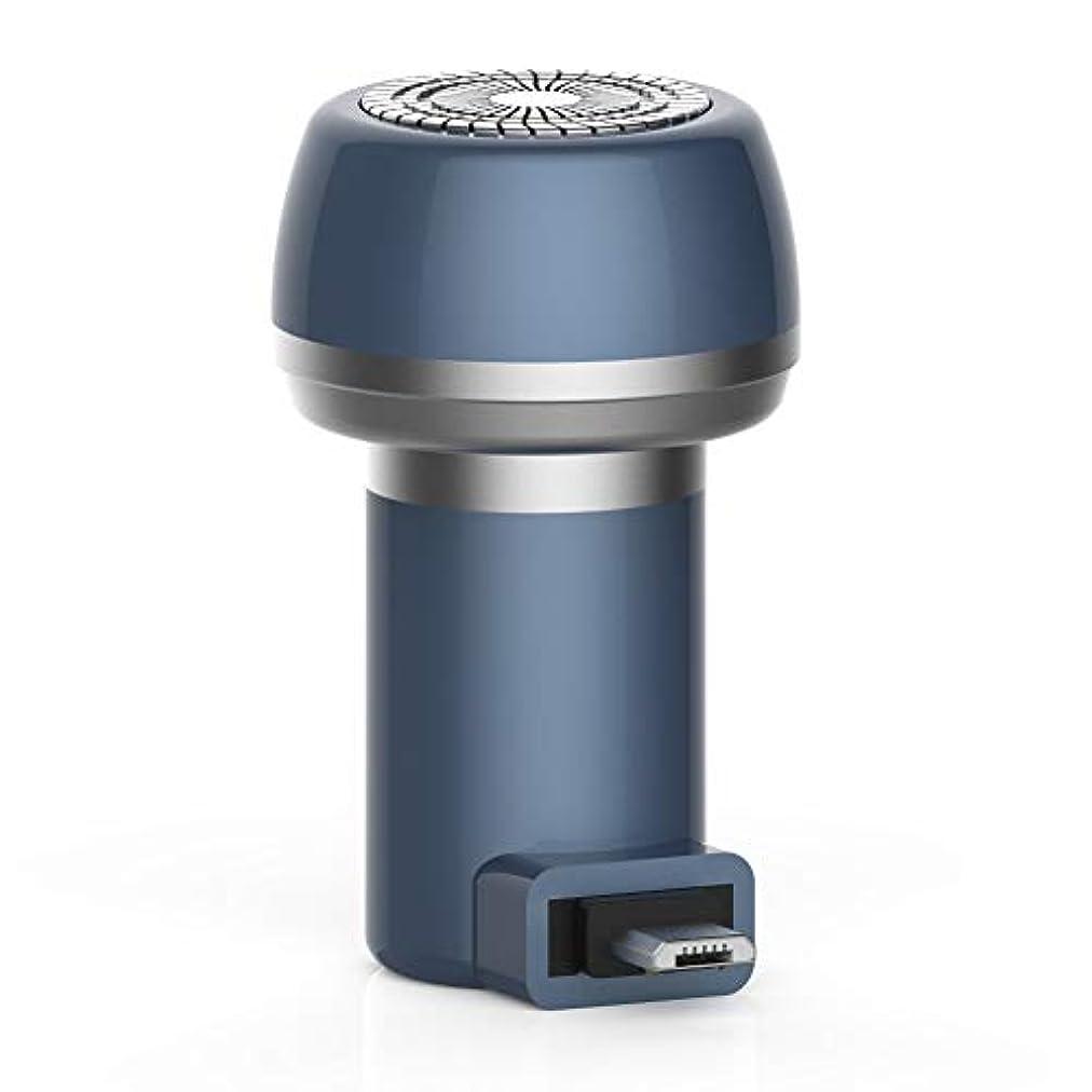 英語の授業がありますデンマーク語インシデントJanusSaja  電気充電式シェーバー、2に付き3磁気電気シェーバーミニポータブルType-C USB防水耐久性剃刀