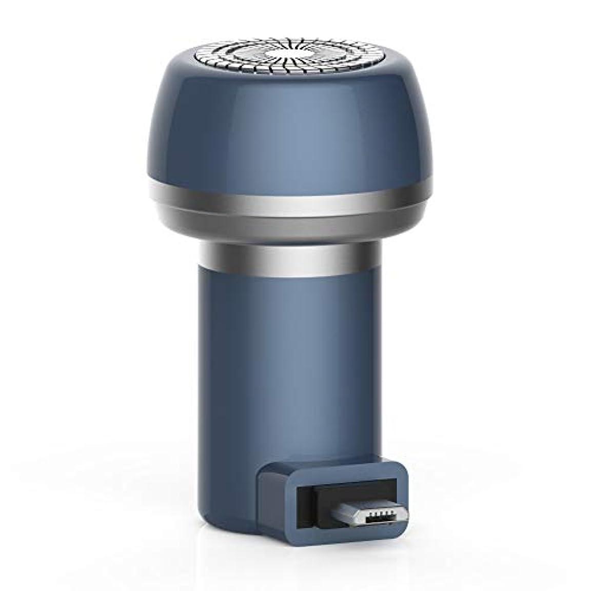 豊富な破産エジプト人JanusSaja  電気充電式シェーバー、2に付き3磁気電気シェーバーミニポータブルType-C USB防水耐久性剃刀