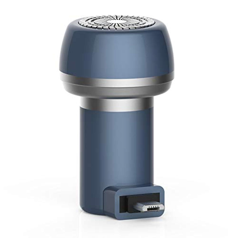 礼儀カブ汚れるAylincool 2 1磁気電気シェーバーミニポータブルType-C USB防水剃刀