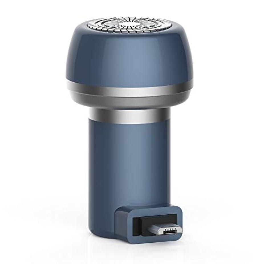 Aylincool 2 1磁気電気シェーバーミニポータブルType-C USB防水剃刀