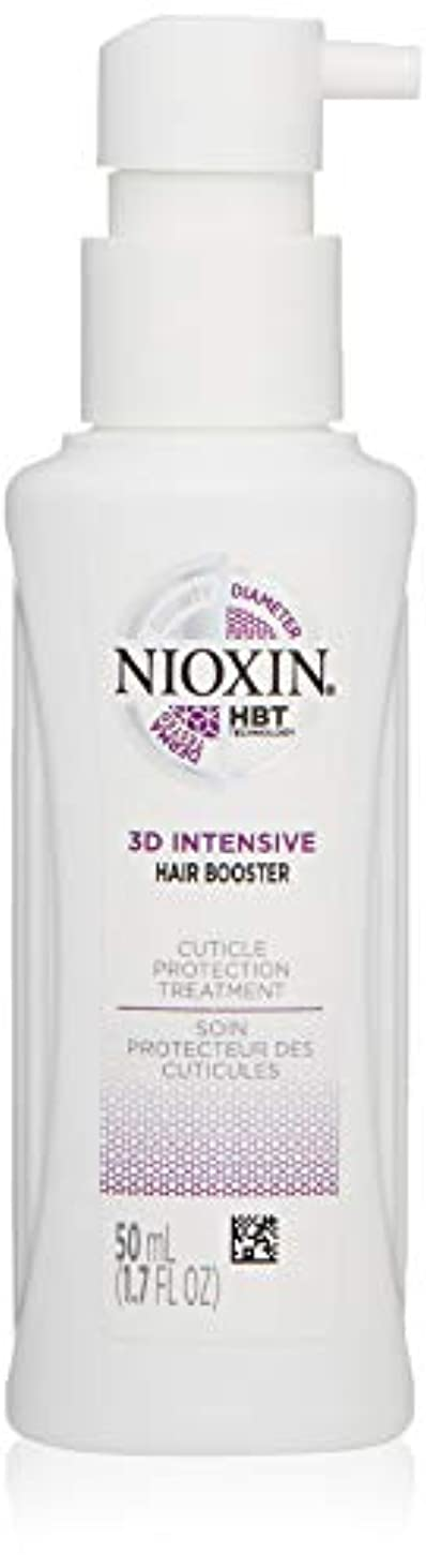 伝統的ハングおとなしいナイオキシン Intensive Therapy Hair Booster (For Areas of advanced Thin-Looking Hair) 50ml/1.7oz並行輸入品