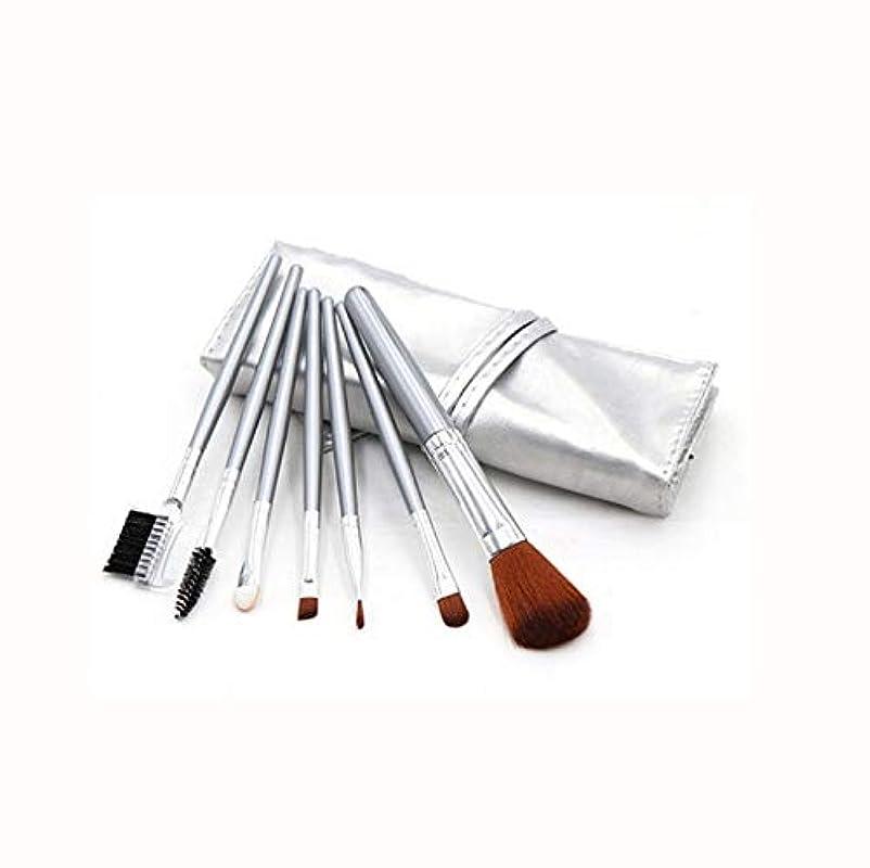 市場シダ位置づける化粧ブラシセット、シルバー7化粧ブラシ化粧ブラシセットアイシャドウブラシリップブラシ美容化粧道具