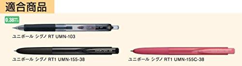 三菱鉛筆 ゲルボールペン替芯 シグノRT 0.38 黒 10本 UMR83.24