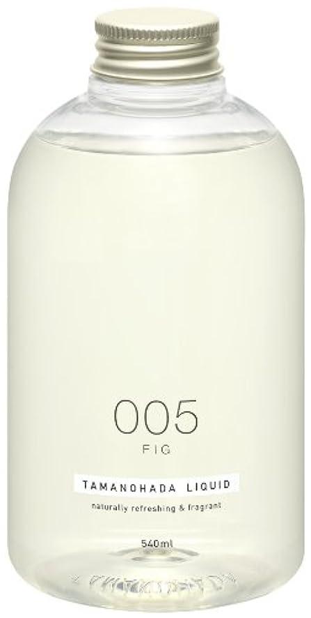誘惑するソーダ水レイアタマノハダ リクイッド 005 フィグ 540ml