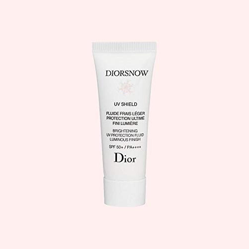 社会主義者血アッティカスディオール(Dior) 【ミニサイズ】ディオール スノー ブライトニング UVプロテクション 50+ 【数量限定激安!】 [並行輸入品]