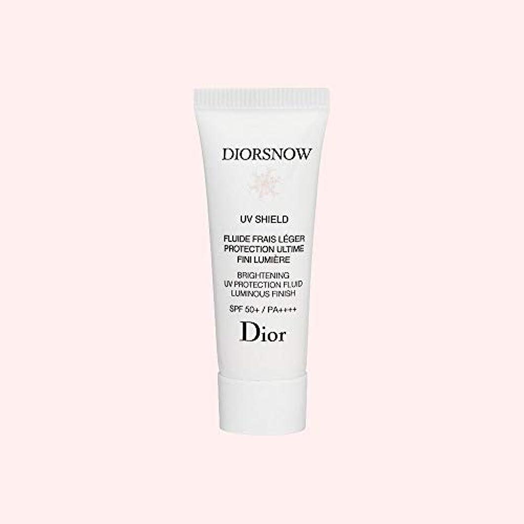 言い聞かせるボンドクラフトディオール(Dior) 【ミニサイズ】ディオール スノー ブライトニング UVプロテクション 50+ 【数量限定激安!】 [並行輸入品]