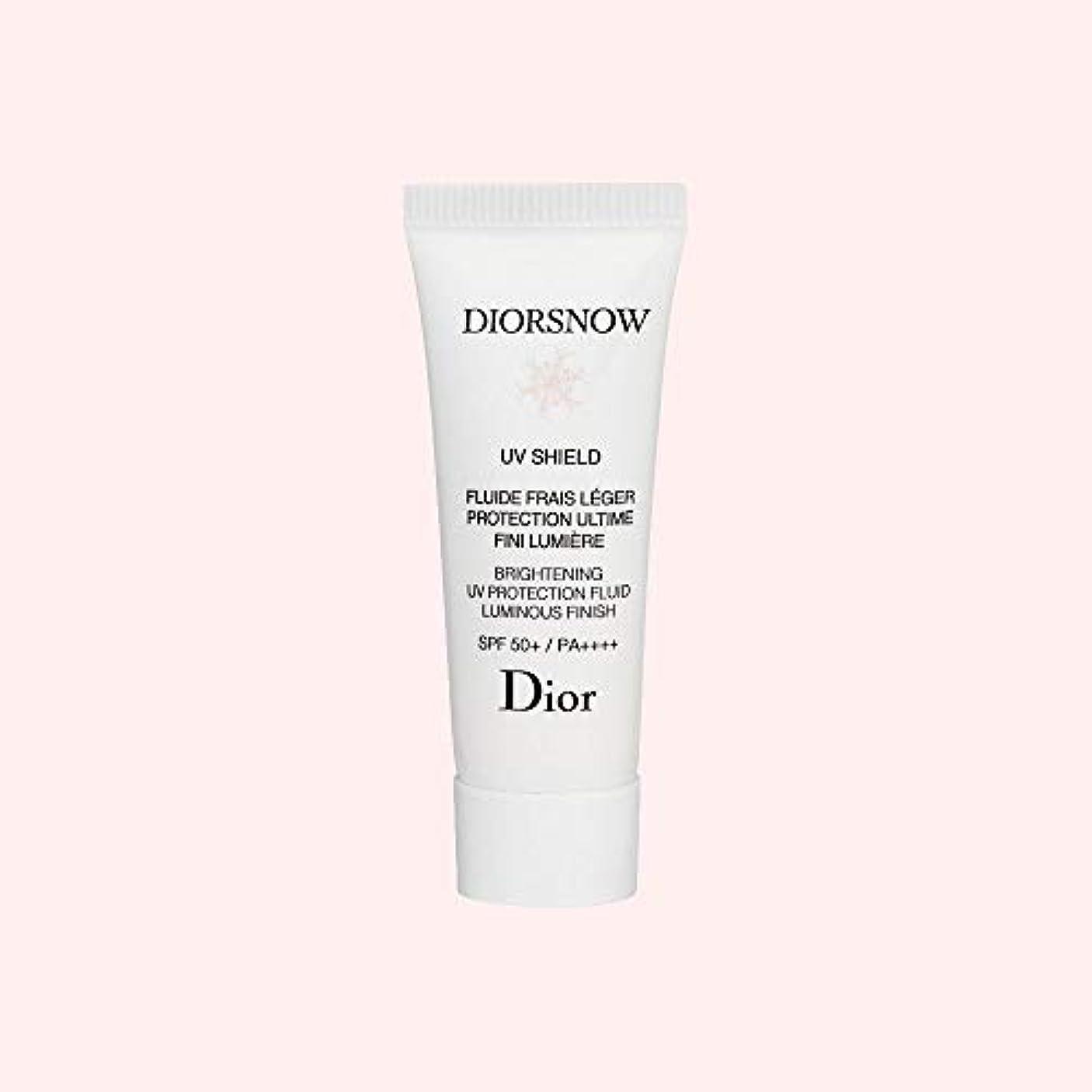 見落とす暗くする摂氏度ディオール(Dior) 【ミニサイズ】ディオール スノー ブライトニング UVプロテクション 50+ 【数量限定激安!】 [並行輸入品]
