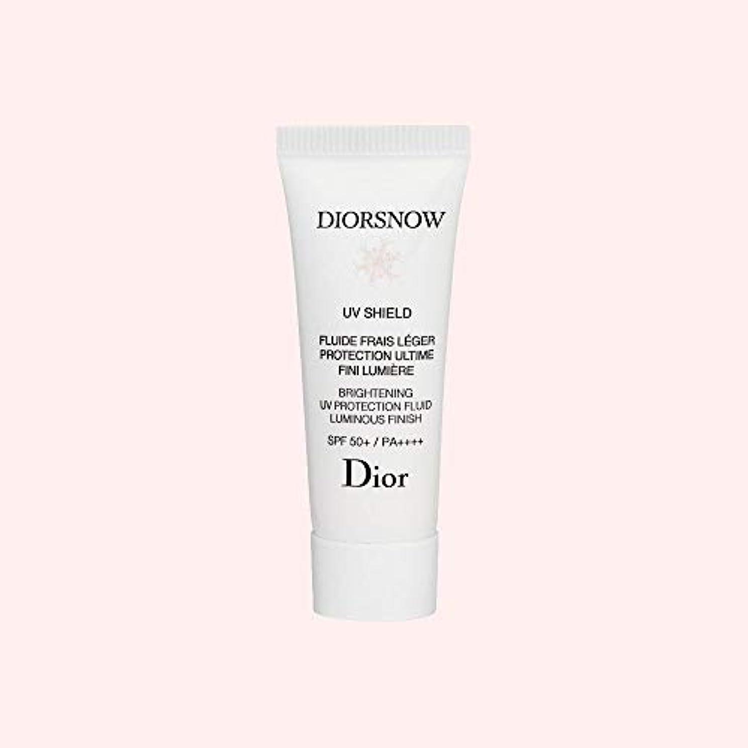 ディオール(Dior) 【ミニサイズ】ディオール スノー ブライトニング UVプロテクション 50+ 【数量限定激安!】 [並行輸入品]