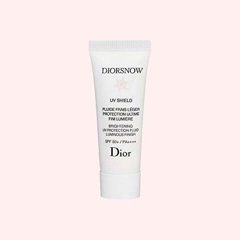 ただやる盆地ファイナンスディオール(Dior) 【ミニサイズ】ディオール スノー ブライトニング UVプロテクション 50+ 【数量限定激安!】 [並行輸入品]