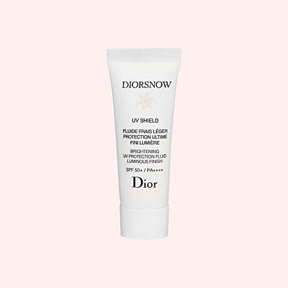 芽原理フィルタディオール(Dior) 【ミニサイズ】ディオール スノー ブライトニング UVプロテクション 50+ 【数量限定激安!】 [並行輸入品]