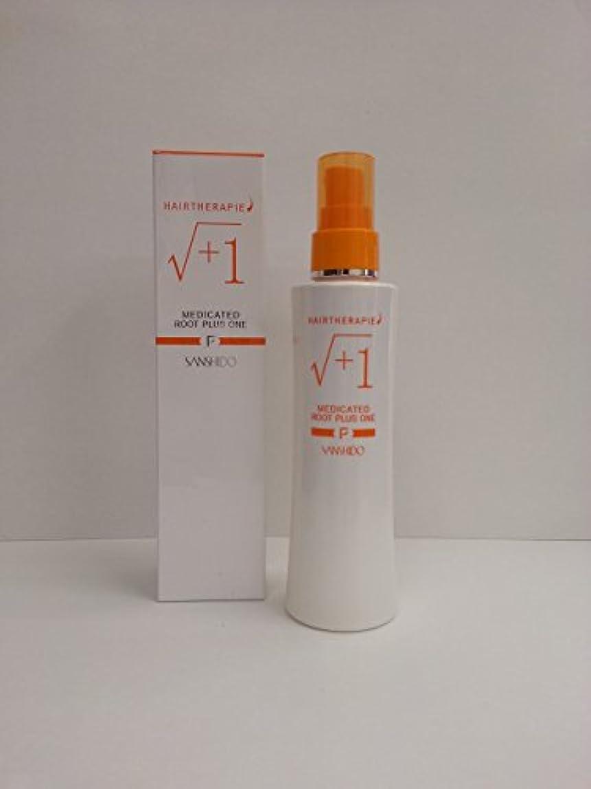のぞき穴補体極端な三資堂製薬 薬用ルートプラスワンF 150ml(医薬部外品)