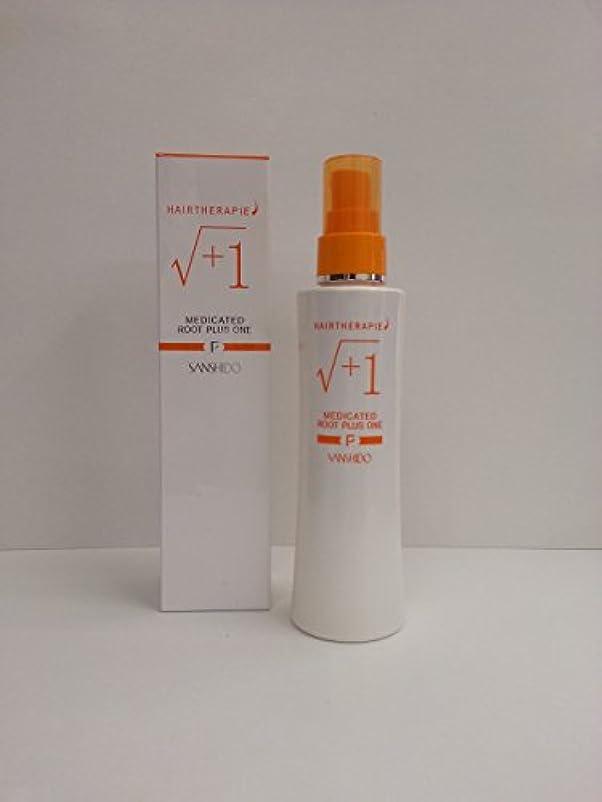 加入排気スリル三資堂製薬 薬用ルートプラスワンF 150ml(医薬部外品)