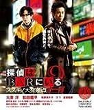 [Blu-Ray]探偵はBARにいる2 ススキノ大交差点【Blu-ray通常版】 大泉洋
