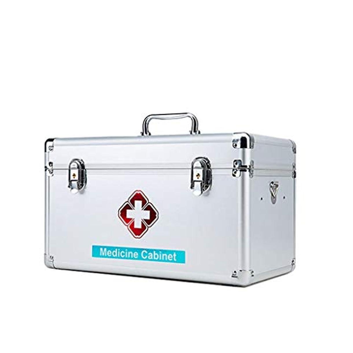 クックインゲンバルク家庭用、薬品戸棚、多層、大、ピンク、銀、応急処置キット医療診断ボックスポータブル HUXIUPING (Color : Silver, Size : 16 inches)