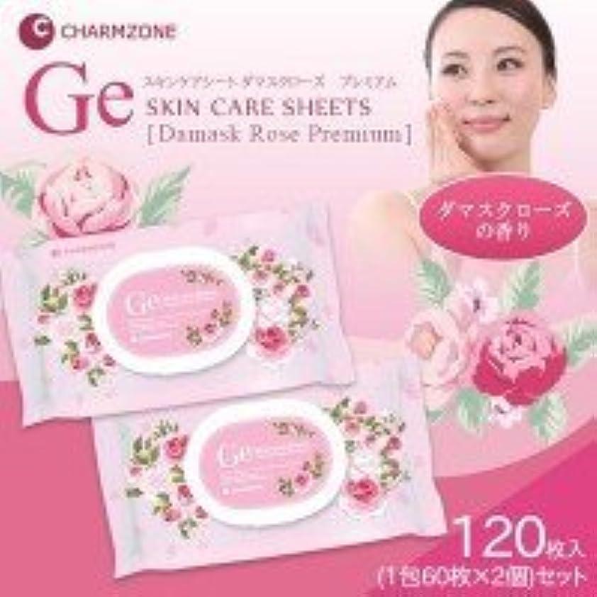 役立つ雑多な妊娠した韓国コスメ チャームゾーン Geスキンケアシート ダマスクローズ プレミアム 120枚(1包60枚×2個)セット