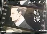 ジョーカー・ゲーム アニメガ 缶バッジ 結城