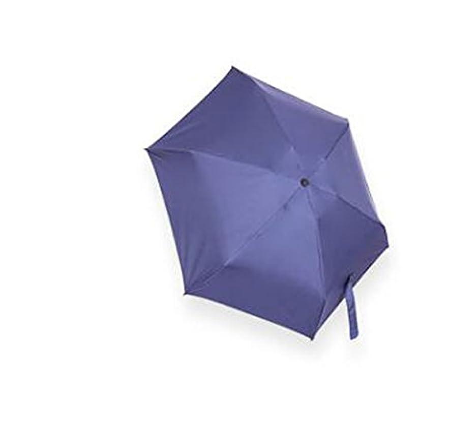 貝殻素晴らしい良い多くの民主主義創造的なカプセルの傘50%の傘サン傘日焼け止めサンバイザーポケットブラックサンバイザーUV保護傘
