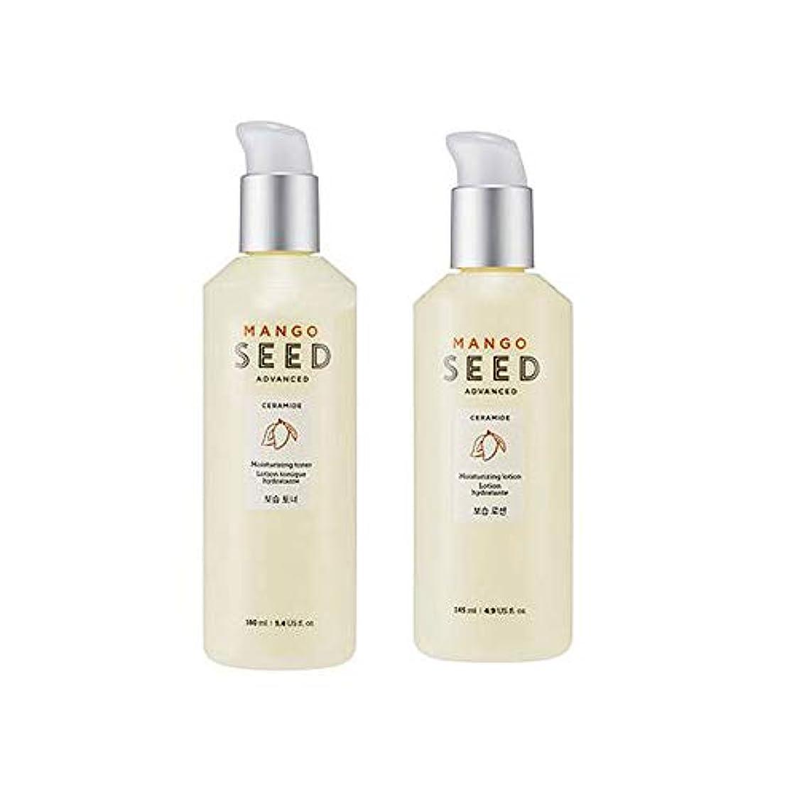 骨征服する入札[ザフェイスショップ] THE FACE SHOP マンゴシードシルク保湿スキンケアセット(ローション130ml+スキン150ml) The Face Shop Silk Moisturizing Skin Care Set...