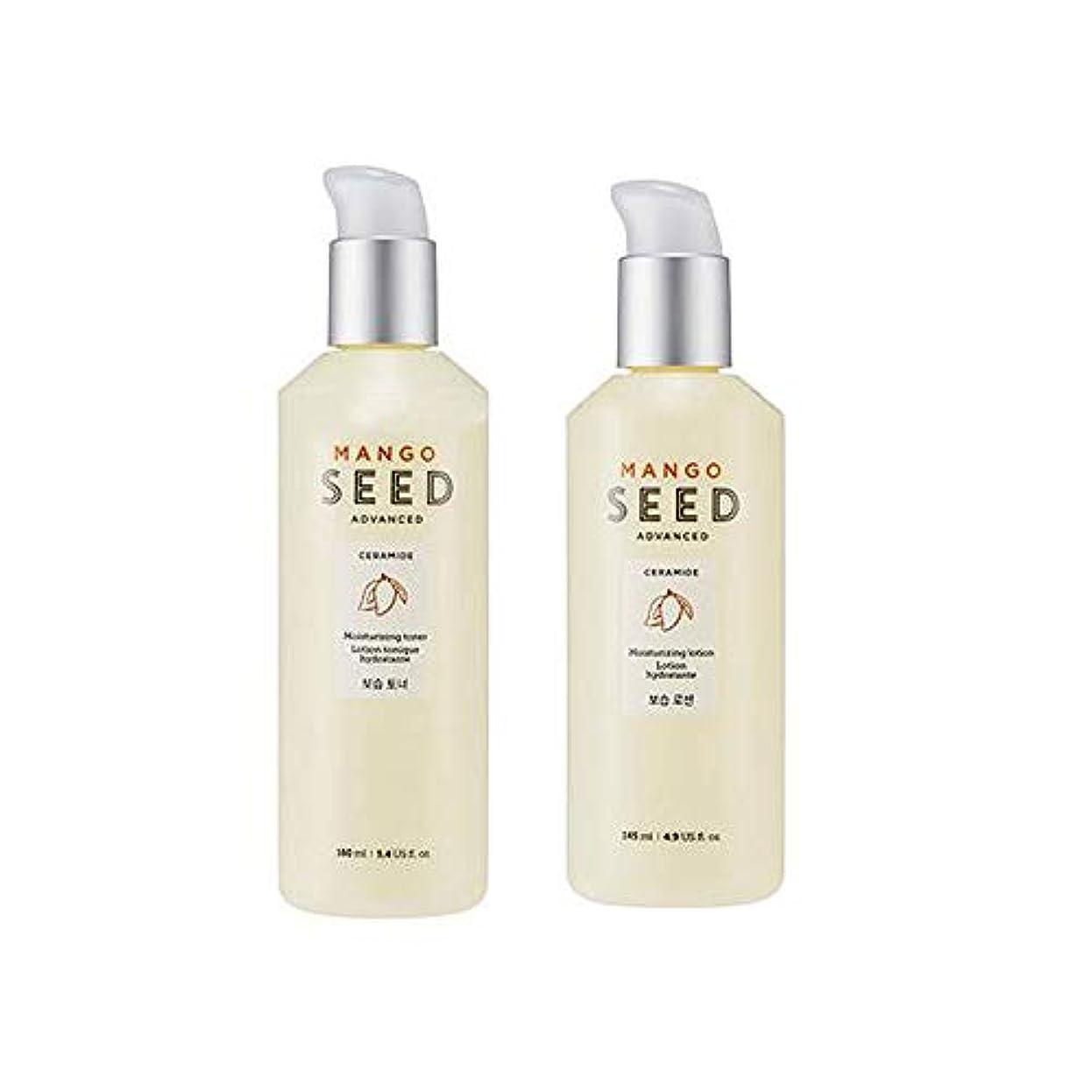 教え税金ハング[ザフェイスショップ] THE FACE SHOP マンゴシードシルク保湿スキンケアセット(ローション130ml+スキン150ml) The Face Shop Silk Moisturizing Skin Care Set...