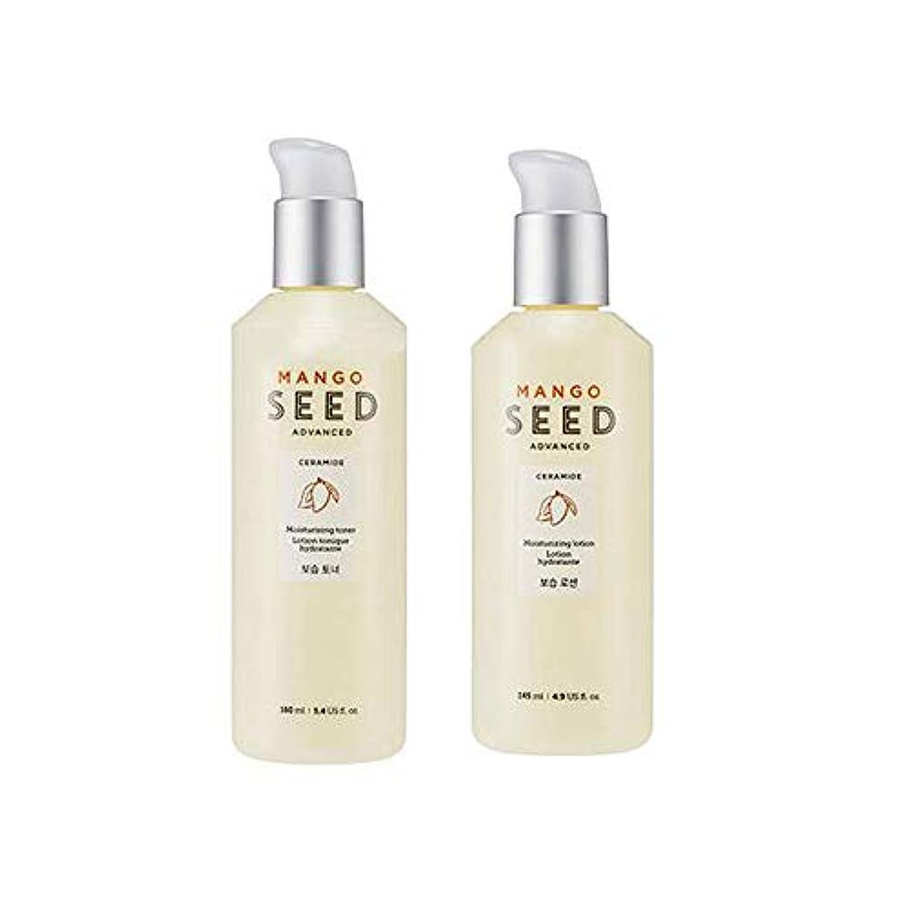 株式中性リーン[ザフェイスショップ] THE FACE SHOP マンゴシードシルク保湿スキンケアセット(ローション130ml+スキン150ml) The Face Shop Silk Moisturizing Skin Care Set...