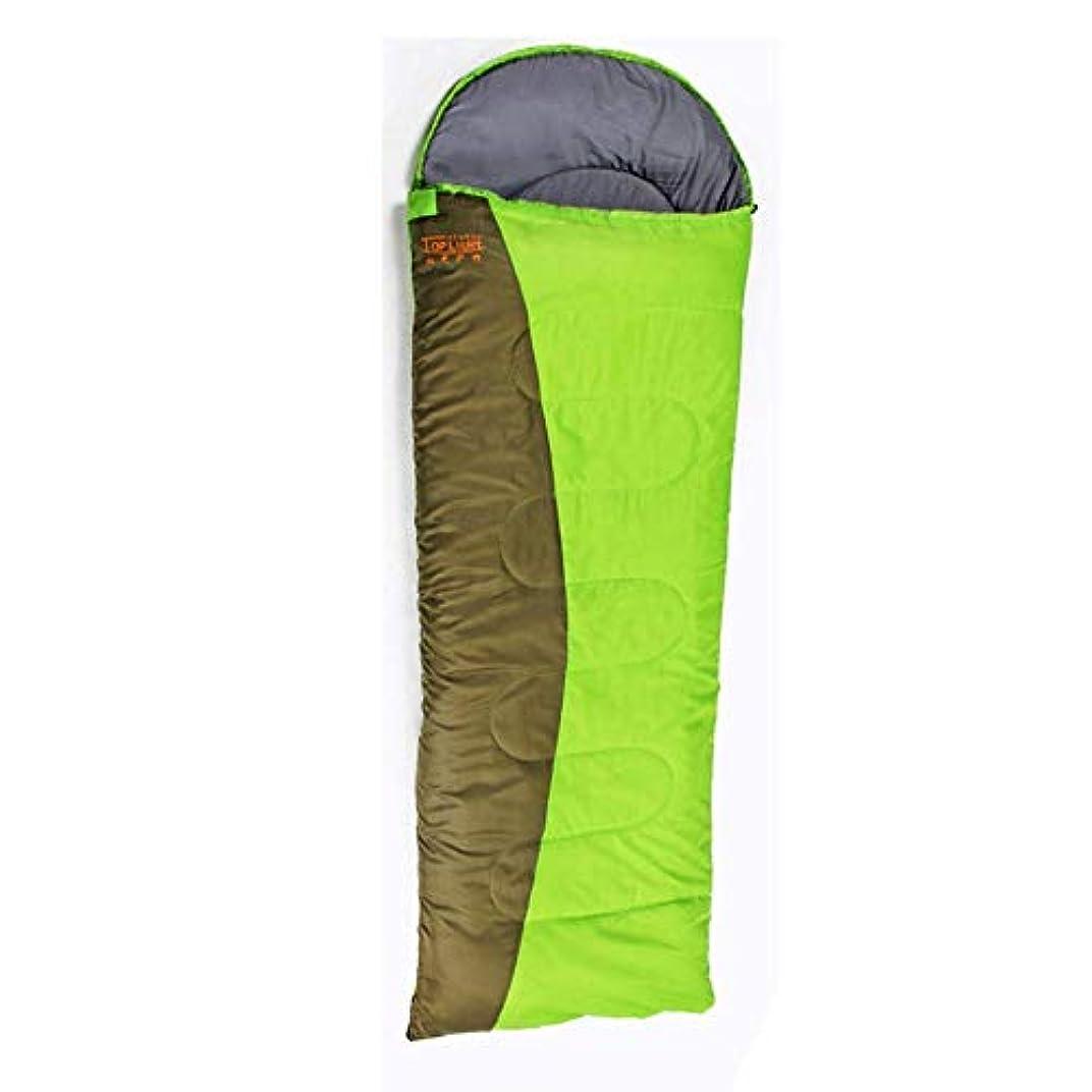 請願者印象的雲季節キャンプ寝袋スプライスダブル寝袋封筒大人の屋外旅行用ハイキングバックパッキング