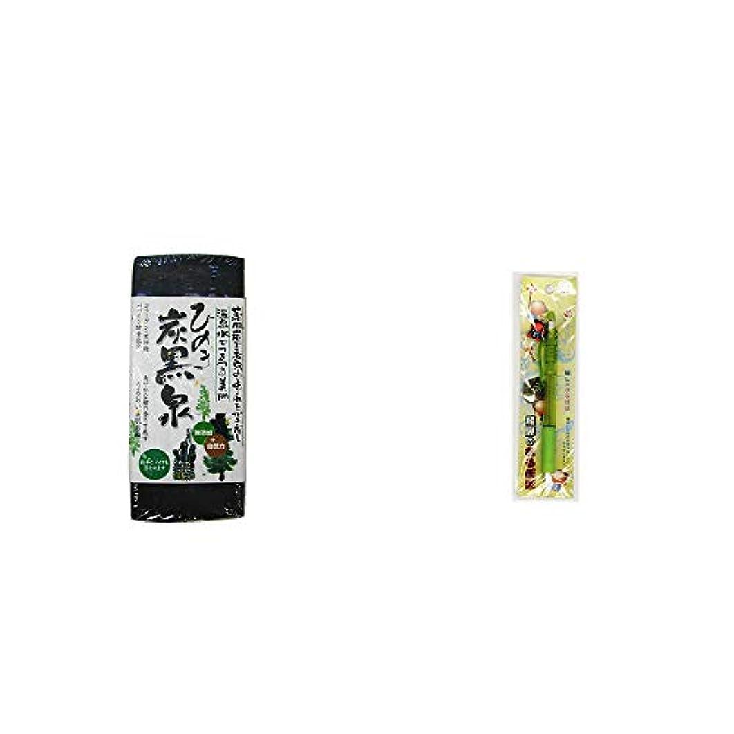 然とした霧バッジ[2点セット] ひのき炭黒泉(75g×2)?さるぼぼ 癒しシャープペン 【グリーン】