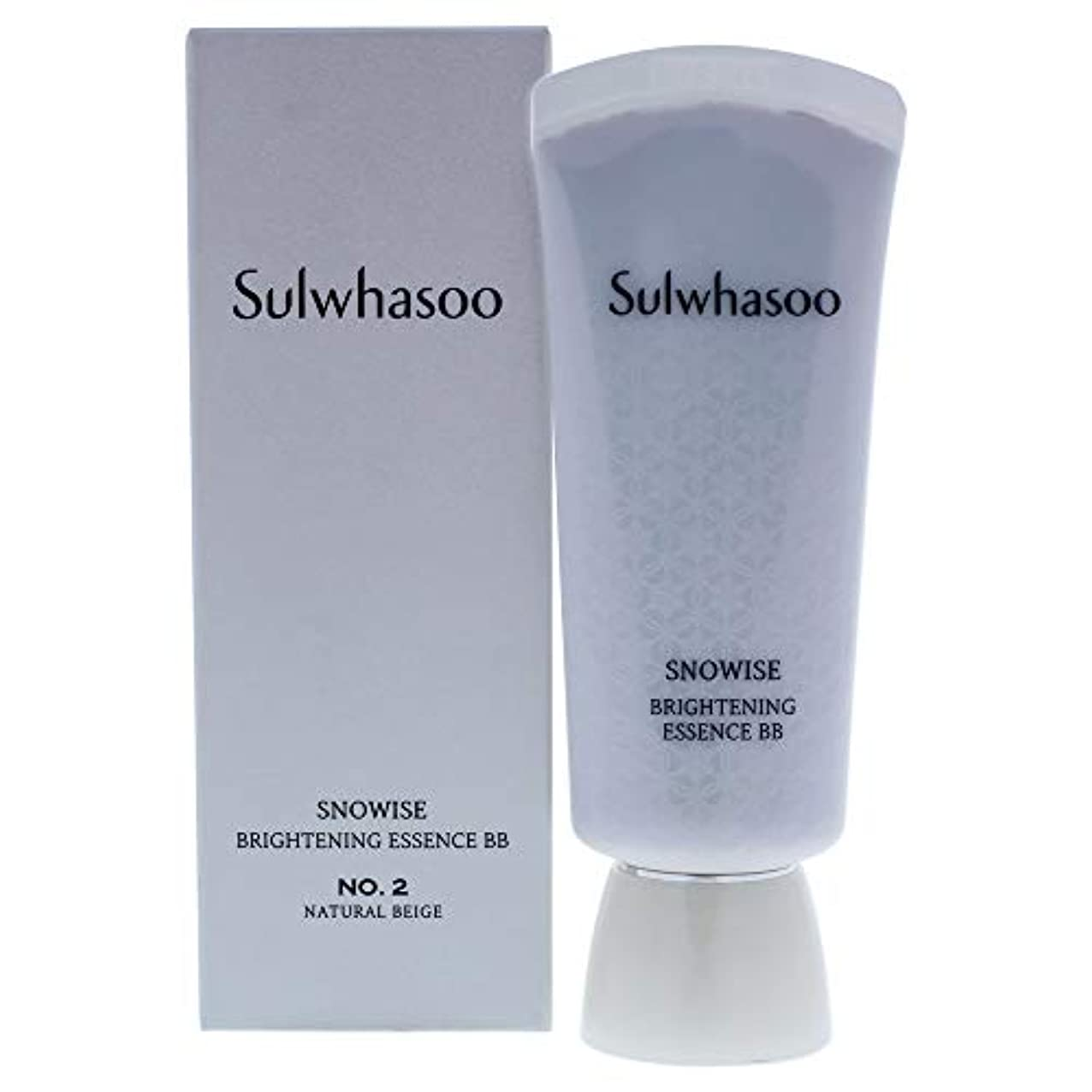 サーカス打撃国歌Snowise Brightening Essence BB SPF 50-02 Natural Beige