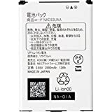 UQコミュニケーションズ Speed Wi-Fi NEXT WX03 電池パック NAD33UAA