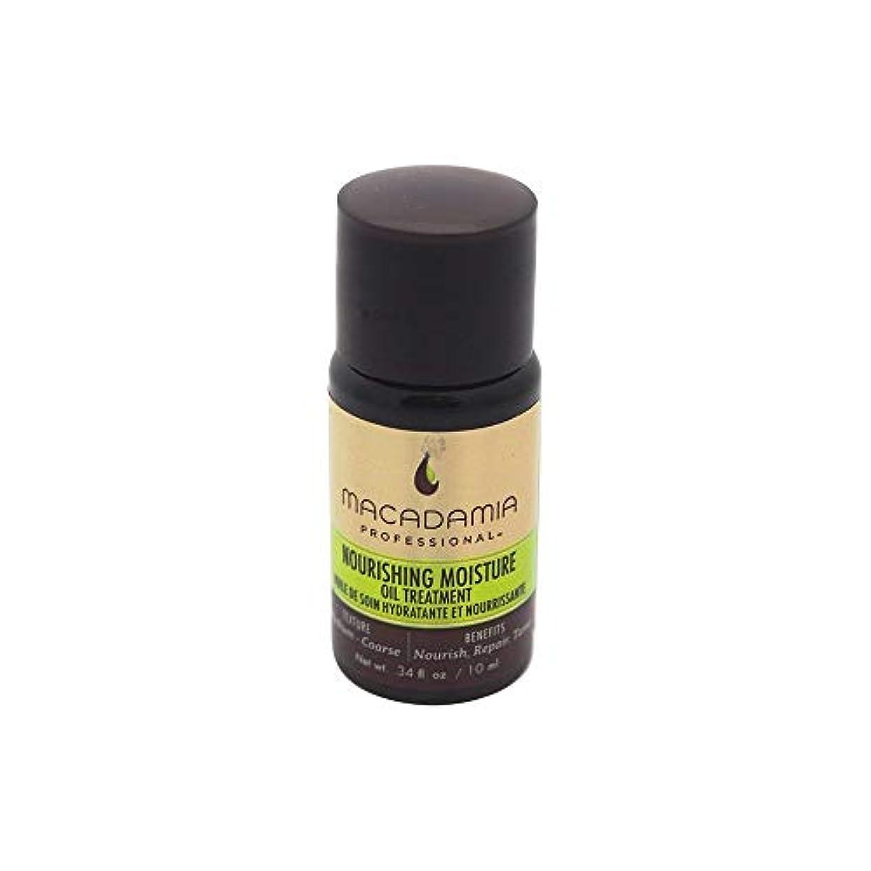 磨かれた肌盆地Nourishing Moisture Oil Treatment