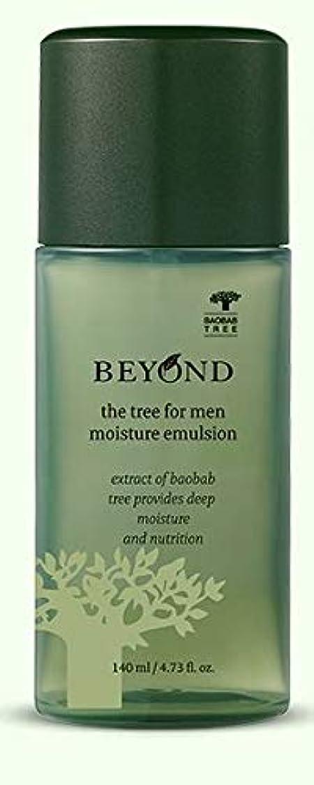 最大のであることメタルライン[ビヨンド] BEYOND [ザツリーフォーメン モイスチャーエマルジョン 140ml] The Tree For Men Moisture Emulsion 140ml [海外直送品]