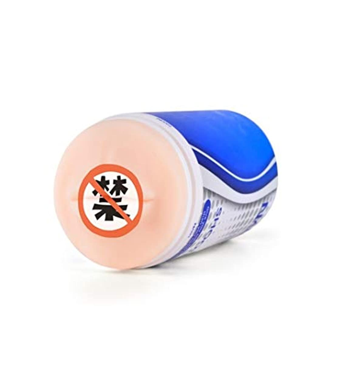 複製追い出す動物メンズ自動カップマルチバイブレーションモードディープエレクトリックリラクゼーションマッサージャーはメンズおもちゃのための最高の贈り物です。 (Color : Blue)