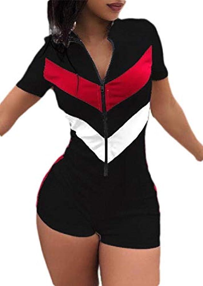 穿孔する火山のクーポンmaweisong Women's Sexy Club Bodycon Short Sleeve Zipper V-Neck Jumpsuit Romper Shorts