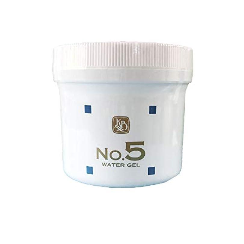 ミルクアラバマ汗顔を洗う水 ウォーターグルNO5 250g