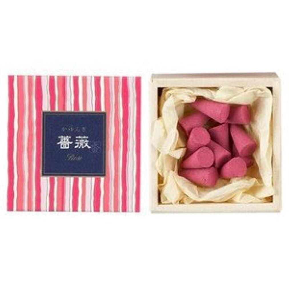 委託食器棚受け入れた日本香堂 かゆらぎコーン 薔薇