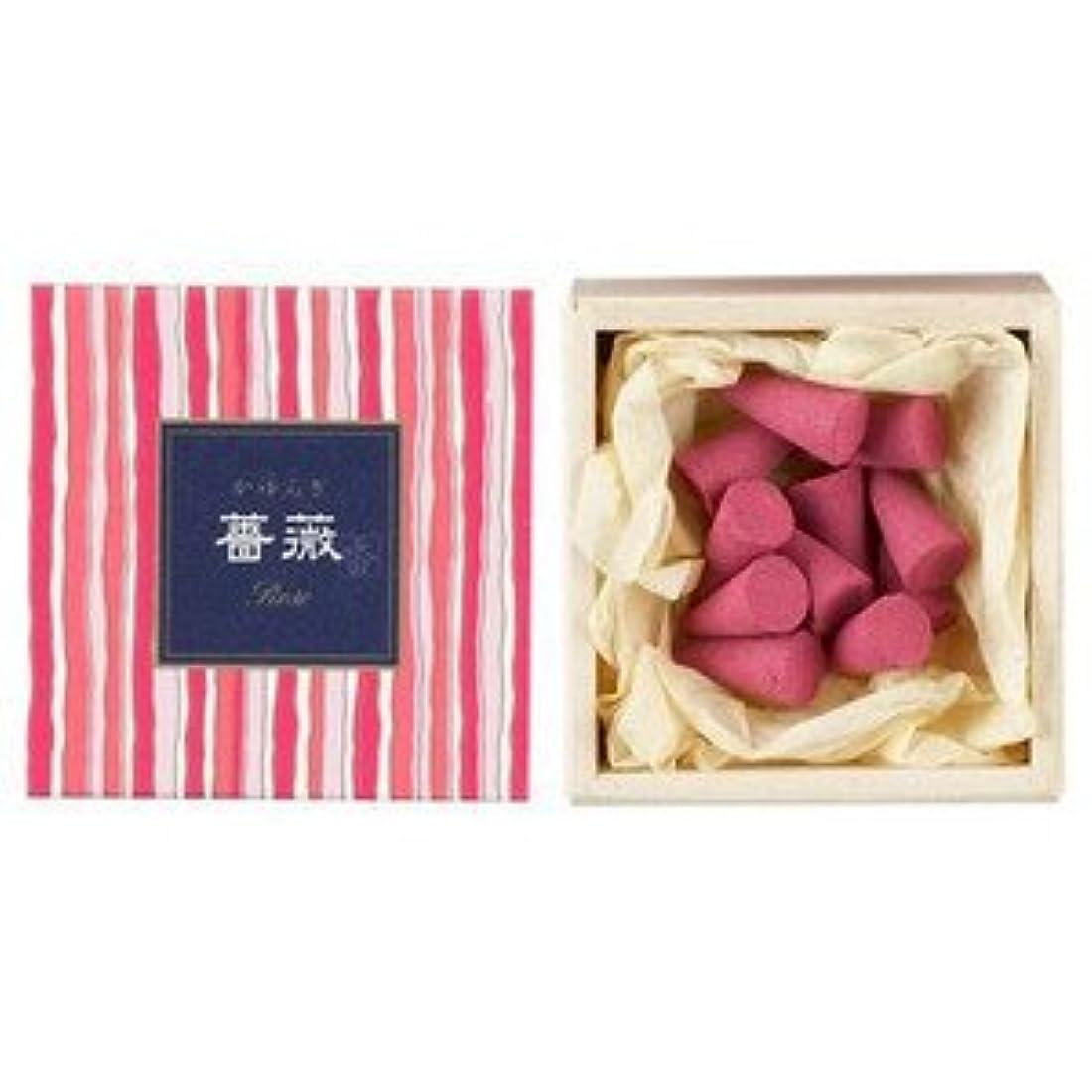 スチュアート島お互い敬礼日本香堂 かゆらぎコーン 薔薇