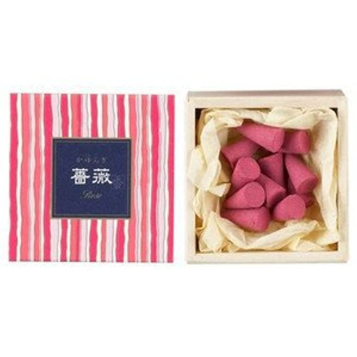 説明する割れ目無実日本香堂 かゆらぎコーン 薔薇