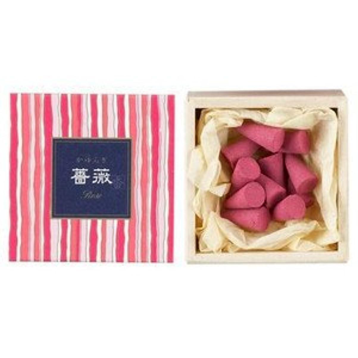 アラーム放課後示す日本香堂 かゆらぎコーン 薔薇