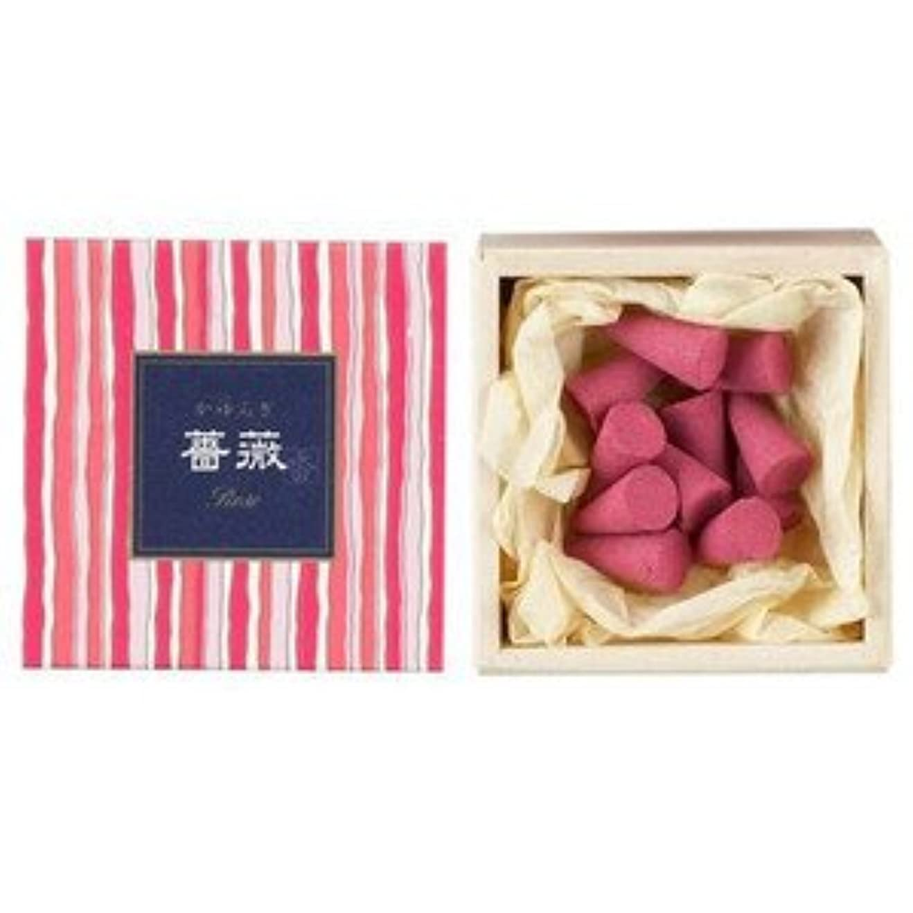 ボウル慢性的潜む日本香堂 かゆらぎコーン 薔薇