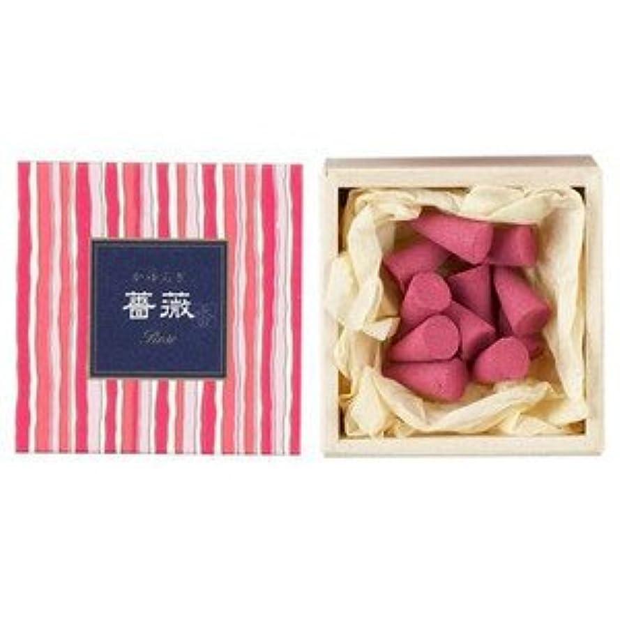 刺激する君主制バッテリー日本香堂 かゆらぎコーン 薔薇